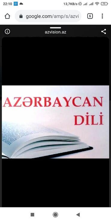 Təlim, kurslar - Azərbaycan: Repetitor | Ədəbiyyat | Əyani, Azərbaycan, Onlayn