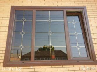 Window, Doors, Stained glass | Installation, Manufacturing, Repair