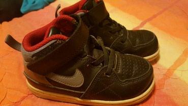 Nike patike br.25 kao nove. kozne. - Pozarevac