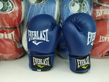 боксерские-перчатки-на-заказ в Кыргызстан: Детские боксерские перчатки в спортивном магазине SPORTWORLD.KG