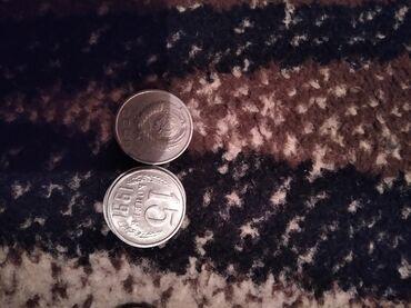 Продаю монеты СССР 10 копеек