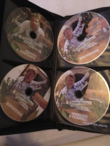 Συλλογη απο 40+ dvds με συνταγες σε Athens
