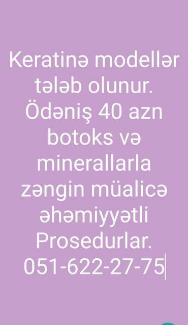 Satış - Azərbaycan: Satış məsləhətçiləri. 1 ildən az təcrübə
