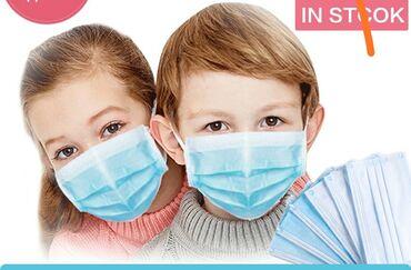 8 объявлений: Детские маски оптом Фабричные Китай одноразовые с фильтром мелбраун
