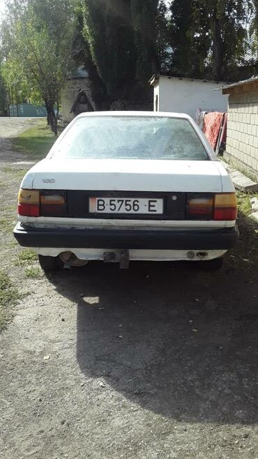 мол булак бишкек in Кыргызстан | ҮЙЛӨРДҮ САТУУ: Audi 100 2.3 л. 1989