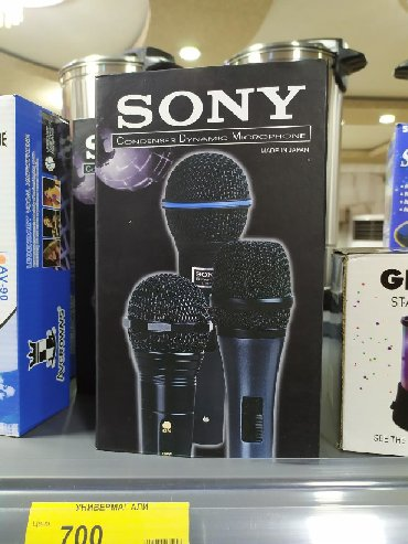 наушники-с-микрофоном-для-компьютера в Кыргызстан: Микрофон Sony проводной Бесплатная доставка по городу!