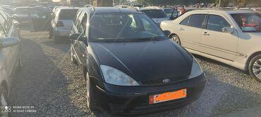 Ford Focus 1.3 л. 2002 | 328521 км