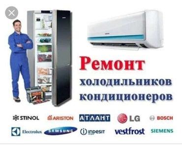 Ремонт коробки механика бишкек - Кыргызстан: Ремонт | Кондиционеры | С выездом на дом