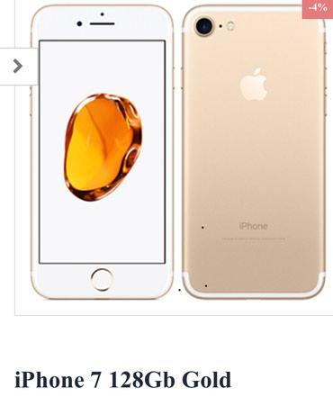 Продаётся почти новый Айфон 7, 128 гб в Бишкек