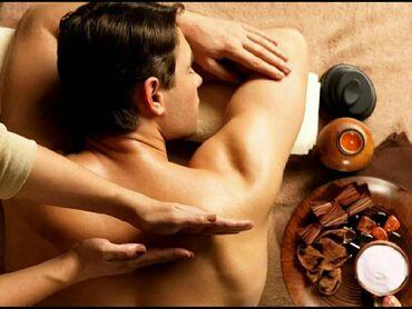 Массаж массаж г.Ош  Виды массажа Расслабляющий (арома) Классический Р
