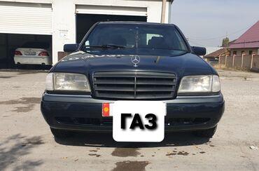 двигатель мерседес 124 2 3 бензин в Кыргызстан: Mercedes-Benz C-Class 2.8 л. 1996 | 238000 км