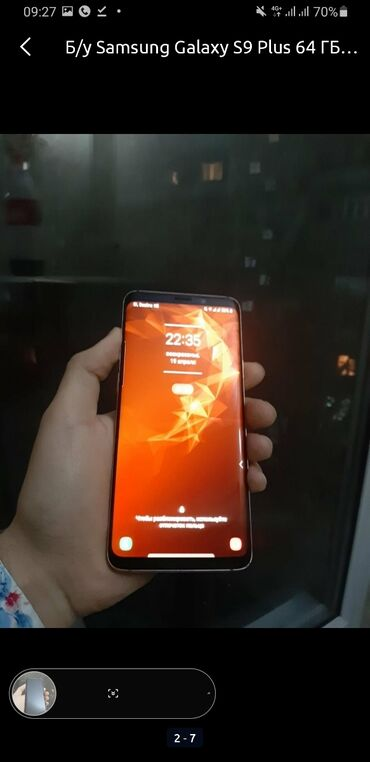 Used Samsung Galaxy S9 Plus 64 GB gold
