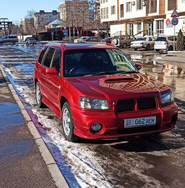 renault 5 turbo в Кыргызстан: Subaru Forester 2 л. 2002 | 165000 км