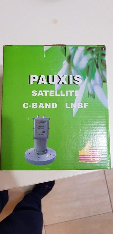 LNB C-BAND Pauxis. конвертор спутниковый . в Бишкек