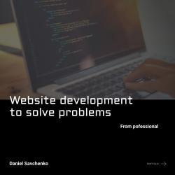 Сайт любой сложности, от профессионала. Меня зовут Данил Савченко. Уже