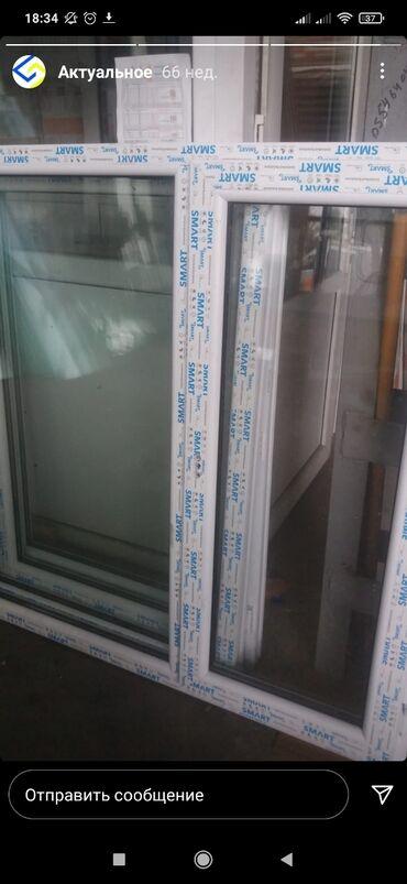 Пластиковые окна двери витражи межкомнатные двери входные двери. Окна