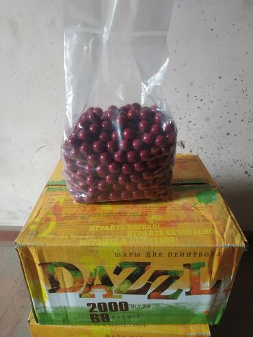 Продаю пейнтбольные шарыШтука-3 сомаКоробка-5000 сомОт 5 кор. по 4000