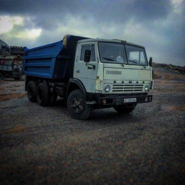 Доставка : гравий отсев песок глина вывоз мусора в Лебединовка