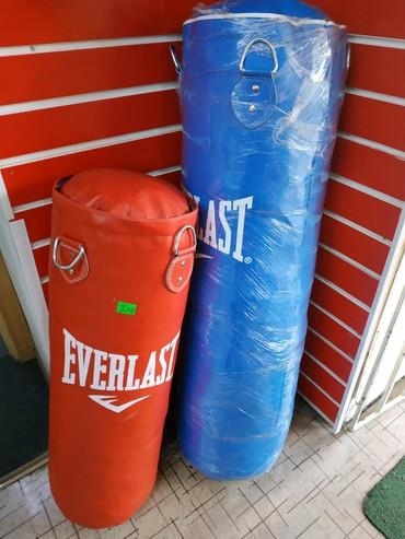 Боксерские груши в Кыргызстан: Боксерские 100% кожаные груши в спортивном магазине sportworldkg