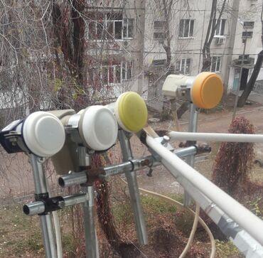 Установка и настройка спутниковых каналов в центральной