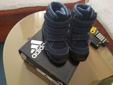 adidas ace в Кыргызстан: Adidas čizmice br.25  Potpuno bez ostecenja,kao nove