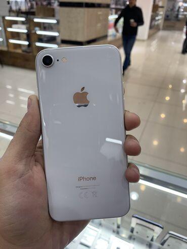 Б/У iPhone 8 256 ГБ Белый