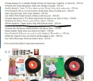 Komplet 120 singl ploča domaća-strana - Belgrade