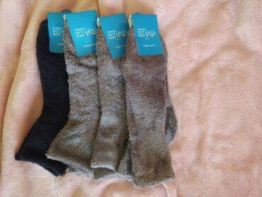 Корейские носки