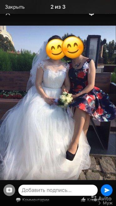 Продаю очень красивое свадебное платье, покупала в РФ. Цена 150$ в Бишкек