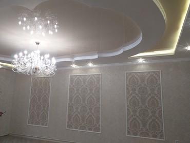 Шпатлевка обои ламинат обделка жумуштарын жазайбыз в Бишкек