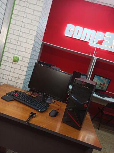 Игровой компьютер.Характеристики:Процессор: core i5-2400Оперативная