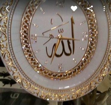 Bakı şəhərində Dini saat yenidi catdirilma var anbar qiymetine satiw