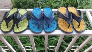 Rider papucice 31,32 i 33 brojevi