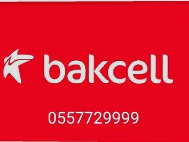 bakcell smartfon - Azərbaycan: Bakcell nömrə. son qiymətdi