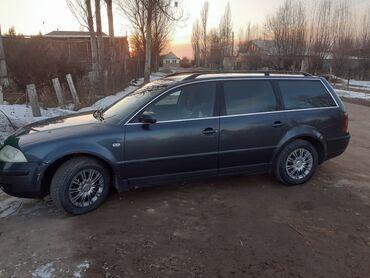 Каракол кой - Кыргызстан: Volkswagen Passat CC 2 л. 2002