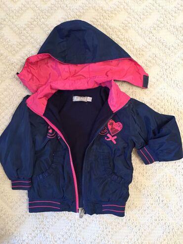 Dečija odeća i obuća - Pirot: Prolećna jaknica sa postavom, vel. 4