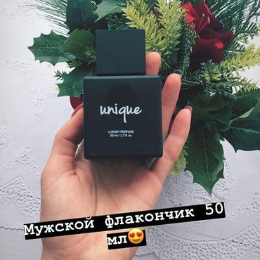 Мужской аромат- Юник за 3500 сомов! в Бишкек