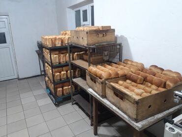 оборудование для шаурмы в Кыргызстан: Оборудования для пекарни. Срочно продаю полное готовое оборудование