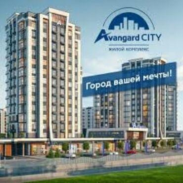 авангард стиль цены на квартиры in Кыргызстан | ПРОДАЖА КВАРТИР: Построен, Элитка, 2 комнаты, 58 кв. м