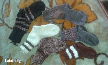 Шерстяные носки разных размеров и в Бишкек