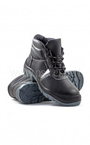 бомбер летний в Кыргызстан: Ботинки комфорт с металлическим подноском (рабочая обувь)универсальная