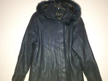 Срочно продаю кожаный плащ  с в Бишкек