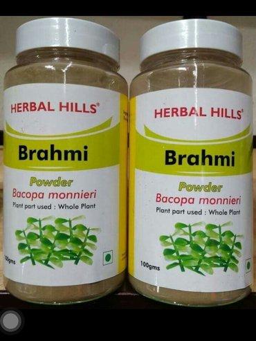 хорошие витамины роста волос в Кыргызстан: Брахми (Brahmi) Herbal hills/Хербал хилс Порошок Брами - это