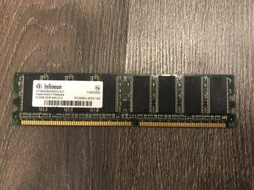 Оперативная память 512мб   DDR1 в Бишкек
