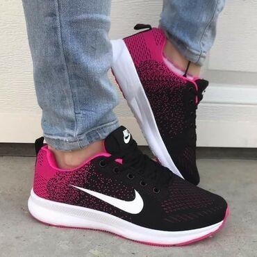 Ženska obuća | Zabalj: Lagane platnene crne Nike patike ponovo stigle ❤Dostupni brojevi