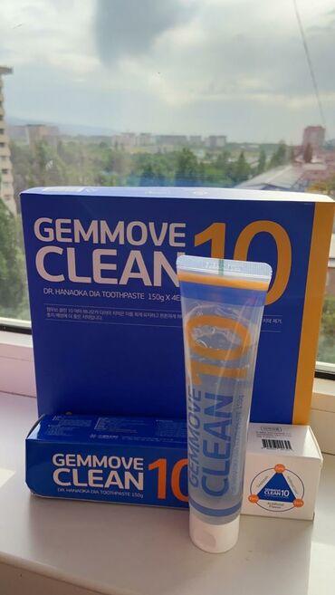 ● Название продукта: Отбеливающая зубная паста GemMove Clean Ten