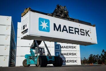 Купить магнитно маркерную доску - Кыргызстан: Куплю контейнеры 40ф. 45ф. Заберем сами. Документы на контейнер