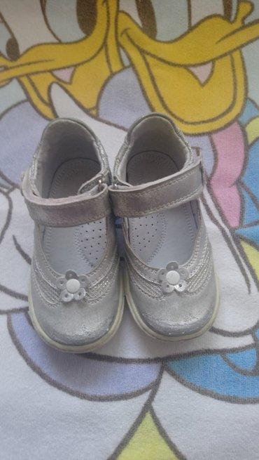 Sandale za devojčice 💞 🌸 🍓 - Barajevo