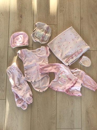 """набор для новорожденных в Кыргызстан: Продаю набор для новорожденных 0-6 мес. Производство ТурциЯ """"Bebessi"""""""
