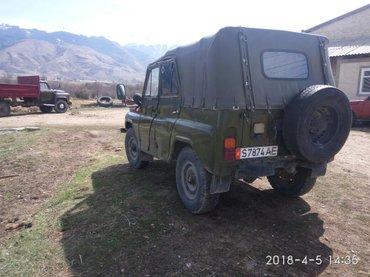 UAZ 31512 1985 в Кемин